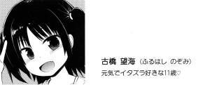 イタズラ女児たちと合宿 ピコピコ★ラビリンス